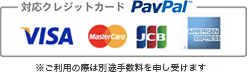 http://www.nf-corporation.com/img/index/paypal_logo.jpg